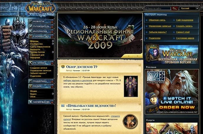 Breakfast Topic: Does WoW help you learn a foreign language?