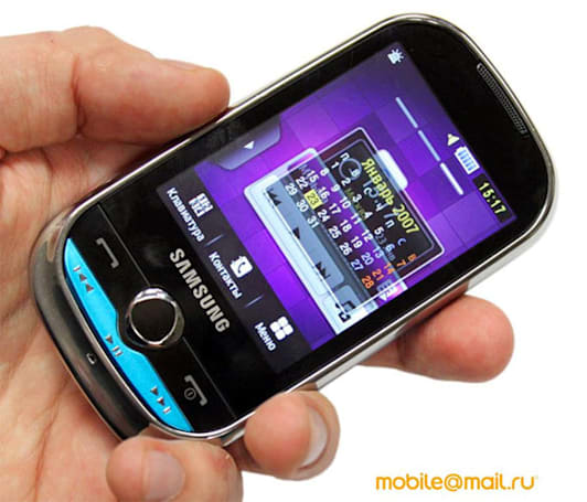 Samsung M3710 to become Corby Beat, offer Bada-esque game store