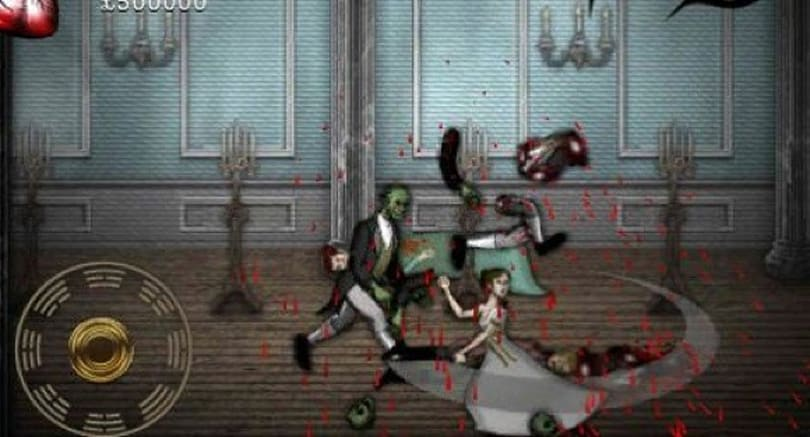 TUAW's Daily App: Pride and Prejudice and Zombies