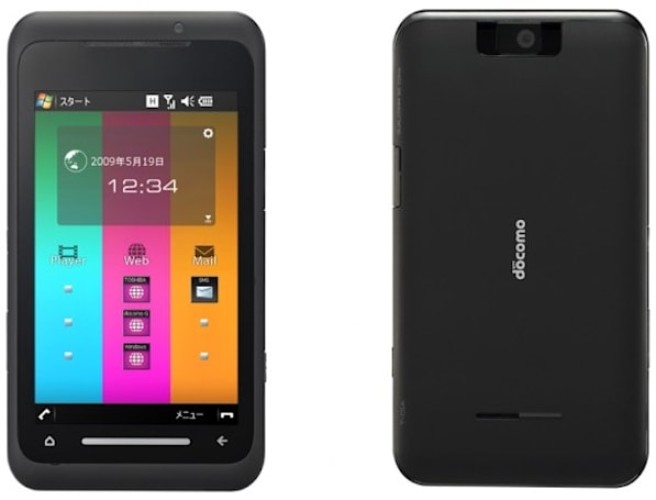Toshiba's TG01 running Snapdragon launched as T-01A in Japan