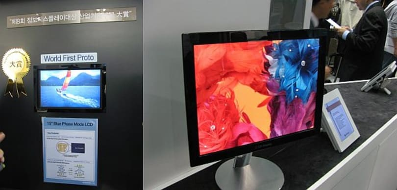 Samsung & LG HDTV prototypes battle for supremacy