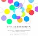 Apple sends out invites for Chinese media event on September 11