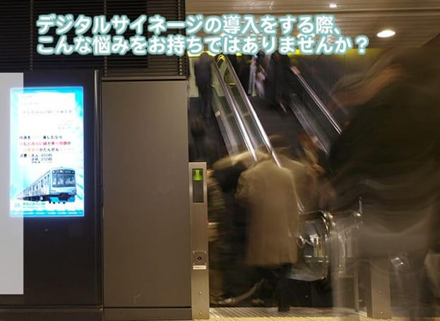 Yahoo Japan plans facial recognizing, content personalizing billboards