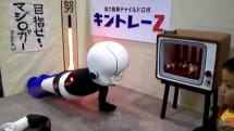 Video: Kintore-Z robot is easily the world's most bizarre