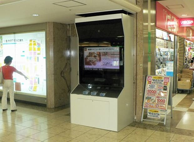Scent-emitting advertising trial sniffs out suckers in Japan