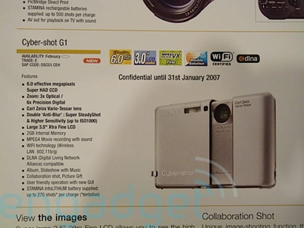 Engadget Exclusive: Sony's 2007 Cybershot lineup