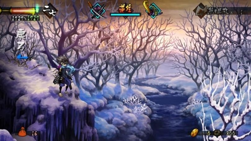 Vanillaware: HD Muramasa wouldn't be 'a great deal of extra work'