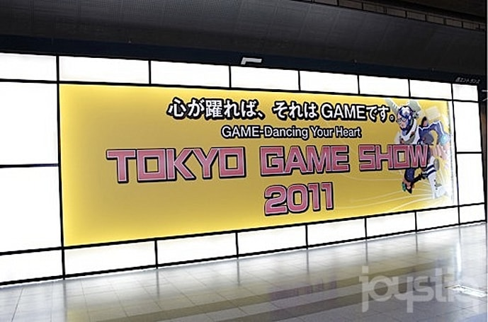 Tokyo Game Show 2011 draws largest crowd ever as show floor continues to shrink