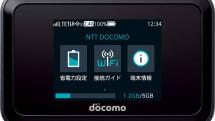 ドコモ「Wi-Fi STATION HW-01H」発表。TDD 3.5GHz帯に夏モデルとして唯一対応、大容量バッテリー搭載