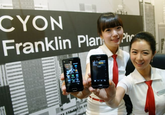 LG goes insanely retro with Franklin Planner branding on SU100 phone
