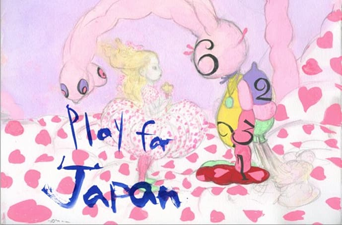 Play For Japan: The Album helps rebuild Japan, available now