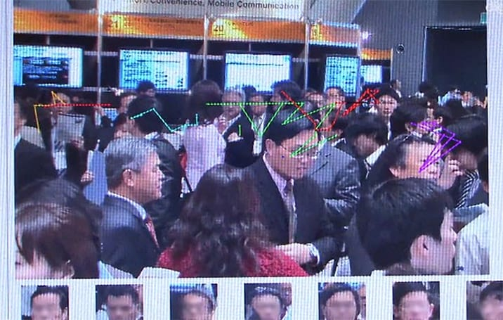 NEC outs cloud computing facial recognition service for merchants