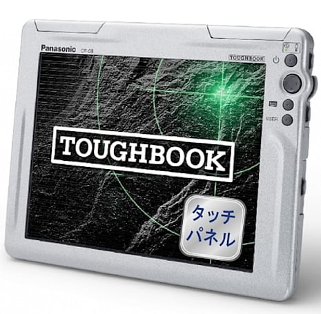 Panasonic's ToughBook CF-08: a 10.4-inch WinCE 5.0 tablet