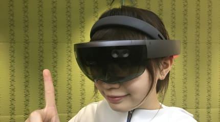 動画:電脳メガネいつ来る? HoloLens体験レポ。VRとは全く異なるMR、課題は視野角の狭さか