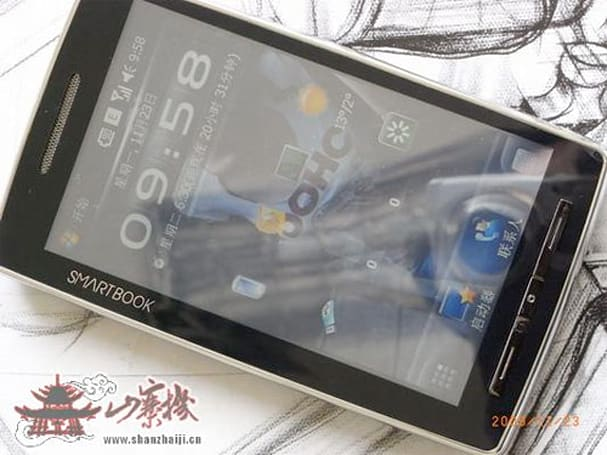 QiGi's Smartbook is more like a WinMo 6.5-powered MID