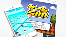 話題の日本通信のポケモンGO専用SIMを試してみた:週刊モバイル通信 石野純也