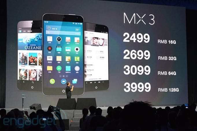 Meizu MX3 unveiled with Exynos 5 Octa, 5.1-inch screen, Wolfson audio and 128GB option