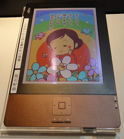 Fujitsu's e-reader gets a refreshed look at e-Book Expo Tokyo (video)
