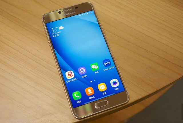 Samsung Galaxy C5 評測:「明星」機種