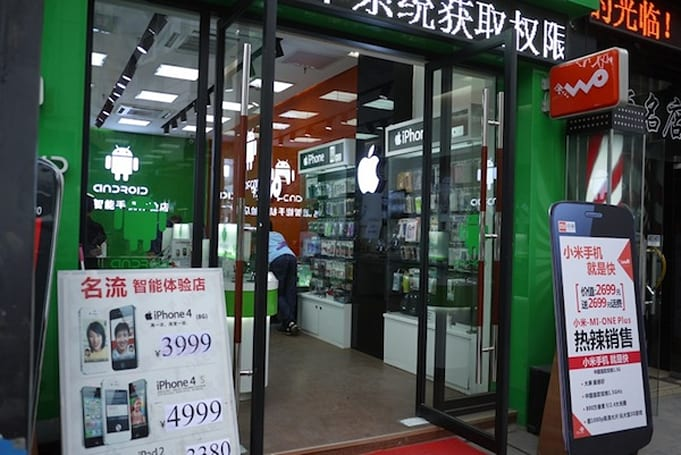 Fake Android store spotted in China, includes Apple shop-in-shop