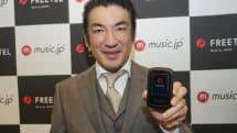 ドコモ&UQ網対応のSIMフリーWi-Fiルータ「ARIA 2」をFREETELが今秋発売、1万1800円(更新完了)