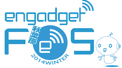 Engadget Fes 2014 Winter