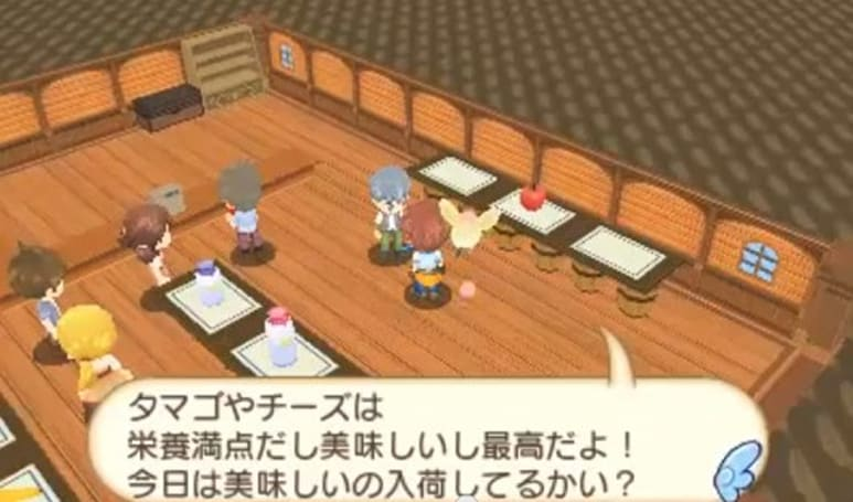 Wada's Project Happiness is now Hometown Story