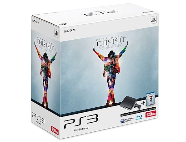 Michael Jackson 'This is It' PS3 bundle makes it a better place for you and me