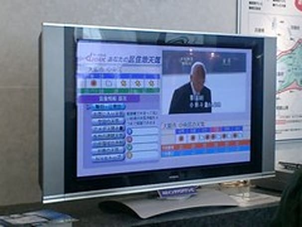 D-PA relaunches to hasten 2011 DTV cutover in Japan
