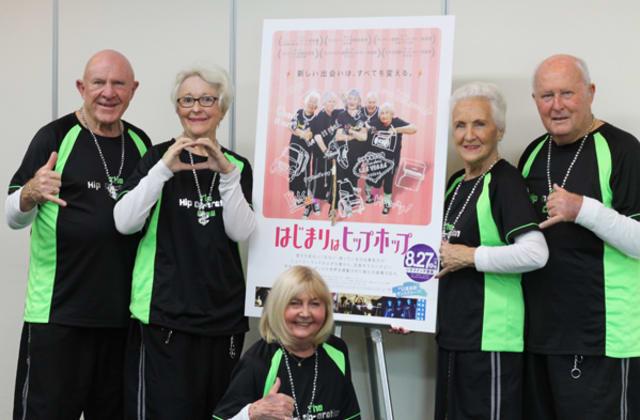 「年齢なんて関係ない!夢を追え!」 平均年齢83歳の世界最高齢のヒップホップダンスグループに直撃!映画『はじまりはヒップホップ』