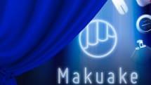 MakuakeのUragawa:大企業あるある「やりたいのにやれない」の壁——を破った若手東芝社員のチャレンジとは