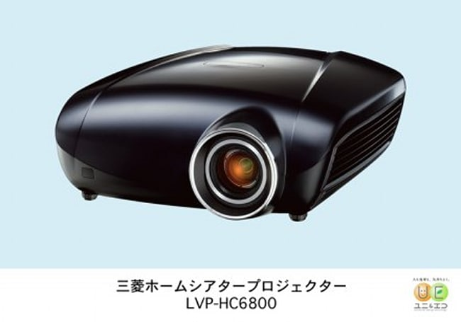 Mitsubishi's new 1080p midrange PJ contender is the HC6800