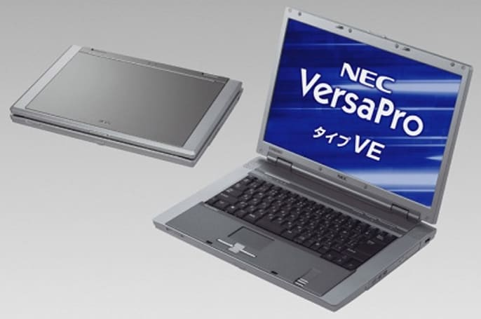 NEC blesses new VersaPro VY20 line with Core 2 Duo