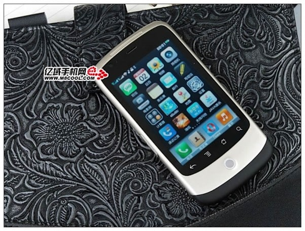 Keepin' it real fake redux: Nexus One clone is 'Teg W3000,' has WiFi, dual cameras, TV tuner and Skype