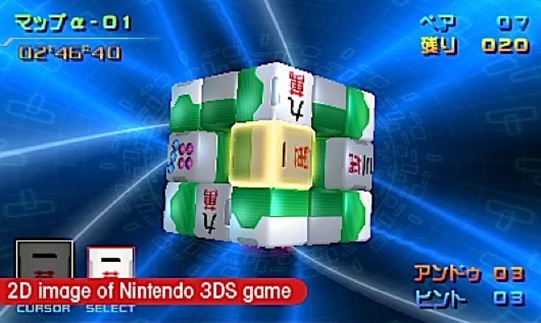 Mahjong gets Cub3D on 3DS this summer