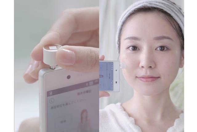 スマホ用肌センサーを無償配布、カネボウが1月よりキャンペーン開始。専用アプリで肌のうるおい度をチェック