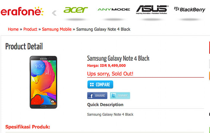 Samsung Galaxy Note 4 leak suggests huge QHD display and improved camera