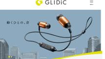 ソフトバンクセレクションの新オーディオブランド「GLIDiC」発表。新モデル2種はいずれも低価格帯のワイヤレスイヤフォン
