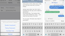 Fleksy will let developers bake its keyboard into iOS apps