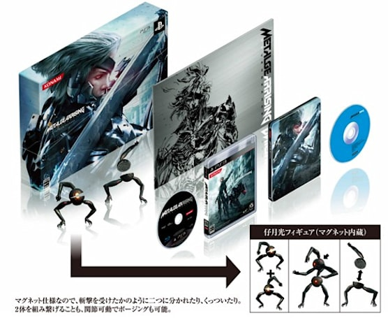 Japan's Metal Gear Rising premium edition trades lamps for toys