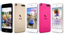 iPod touchが最大1万円の値下げ、iPhone 7合わせでドル円レート改定。nanoとshuffleも同時値下げ