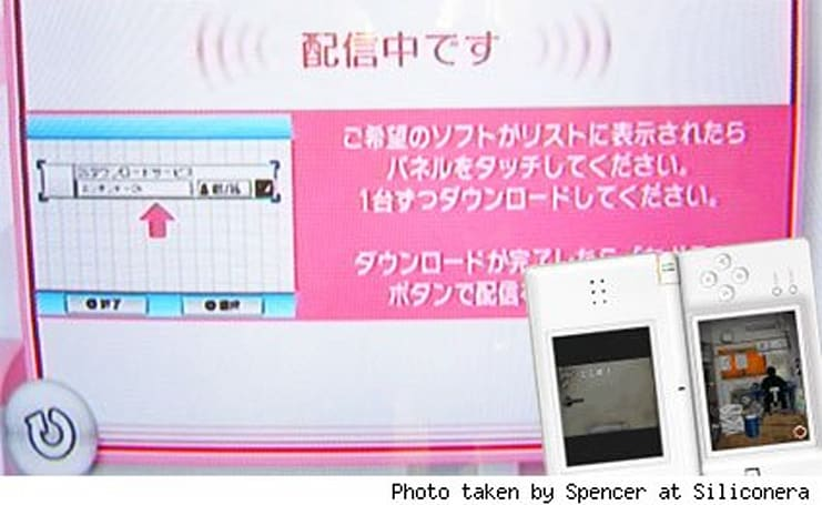 Student-made DS games can be downloaded from Japanese Wiis
