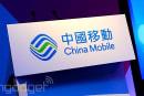 「中國移動通信」改名為「中國移動」,還推出數據交易平台 2cm