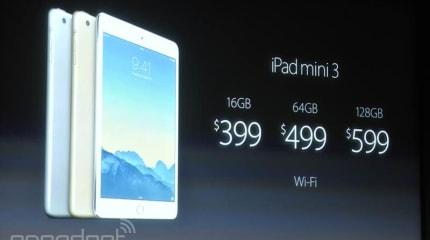 速報:iPad mini 3 発表。7.9型Retina ディスプレイ採用、Touch ID 搭載