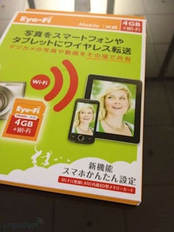 New Eye-Fi Mobile X2 card does old tricks, but with less hassle for Android and iOS users