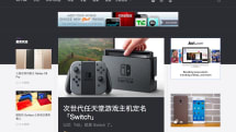 欢迎来到全新设计的 Engadget 中国版!(更新:确认邮件的问题已解决)
