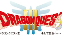 ドラクエ3の早解きを競う大会『電脳王日本一決定戦!ゲーム駅伝』、日テレ×ドワンゴが開催。1次予選は4月20日から