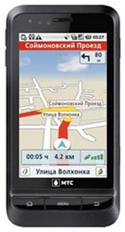 World's first GLONASS-enabled smartphone ships in Russia, GPS ponders a recalculation