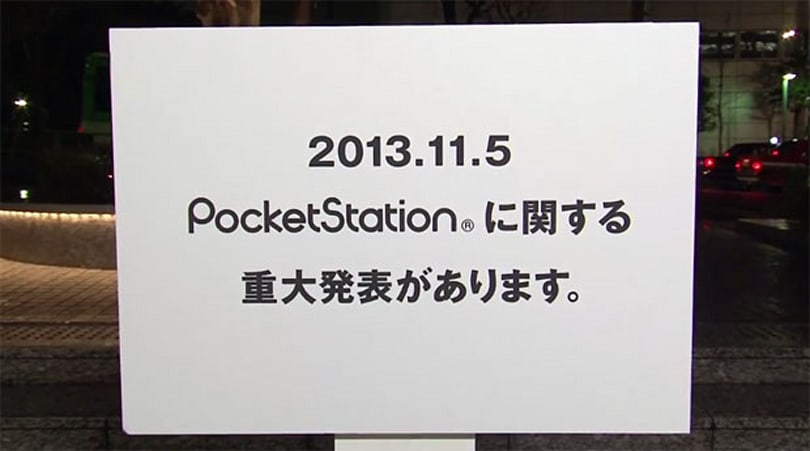 PocketStation, the PS1's memory card with a screen, teased for November return