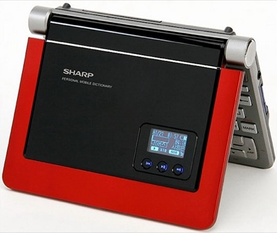 Sharp's RD-9100MP electronic dictionary and MP3 player with external OLED